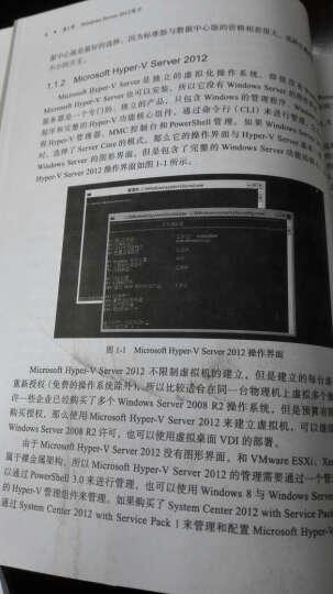 Windows Server 2012 Hyper-V虚拟化部署与管理指南 晒单图