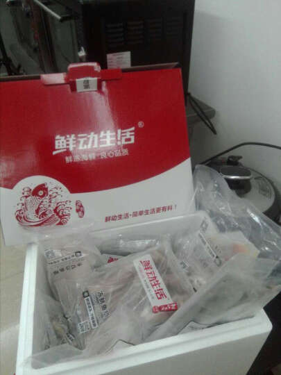 【现货】鲜动生活 食全食美海鲜礼盒装 1.31kg 晒单图