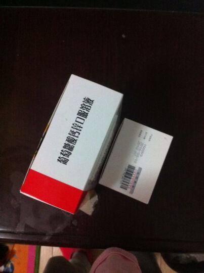 伊可新 维生素AD滴剂胶囊型(1岁以上) 50粒 3盒装 晒单图