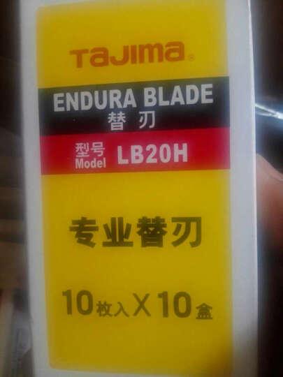 tajima/田岛9mm小号美工刀LC305日本小号裁纸刀壁纸刀贴膜耐用9mm简易实惠款拆箱小刀 晒单图