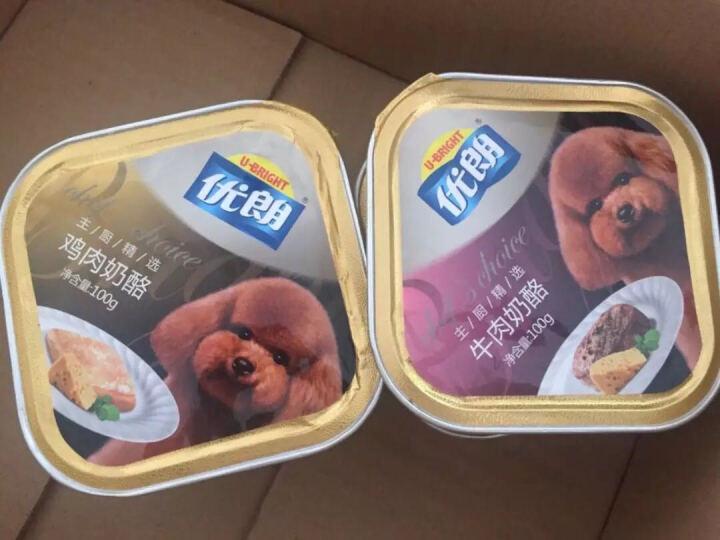 优朗(U-BRIGHT) 宠物主厨精选罐头 犬用100g-牛肉原味 晒单图