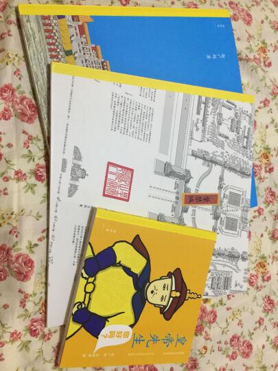 我的家在紫禁城(普及版礼盒) 故宫文化热推荐阅读 孩子读得懂的紫禁城 全家一起看的中国文 晒单图