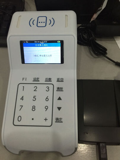 智新(zisine) 智新 食堂刷卡机 学校消费机用 智能消费机卡 IC卡 门禁卡就餐卡 红色 小于100张 晒单图