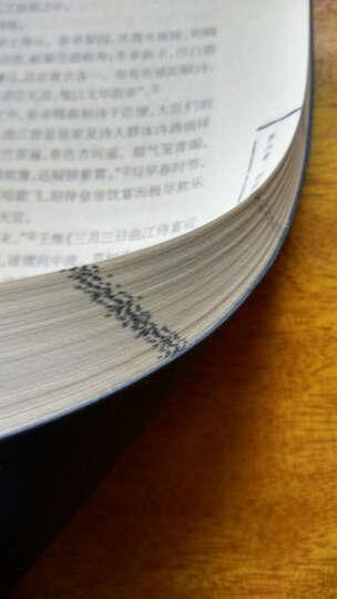 中国园林美学思想史 隋唐五代两宋辽金元卷 晒单图