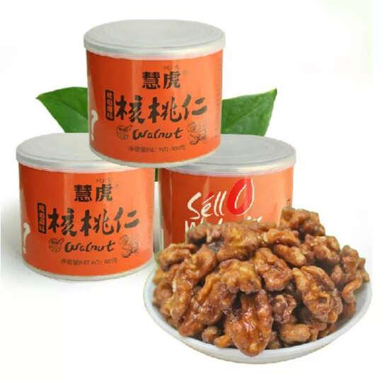 慧虎 5罐包邮 琥珀核桃仁肉100g甜味 休闲零食干果纸皮坚果特价 晒单图