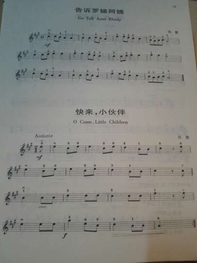 铃木小提琴教材:第1、2册(原版引进)(附光盘) 晒单图