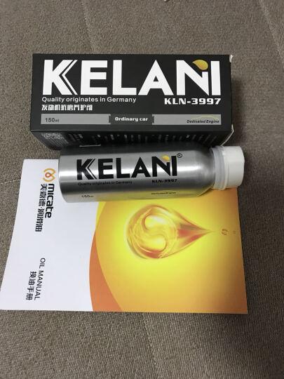 购买k9机油换购机滤!不叠加 限拍一个!拍下备注车型! 银樽150ml 晒单图