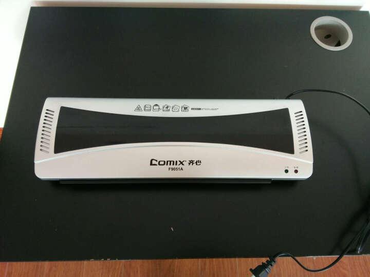齐心(COMIX) F9051A塑封机 过塑机A3 不卡膜办公型  晒单图