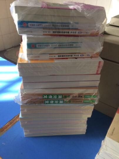 2017 百题大过关:中考数学(套装1-3册 修订版) 晒单图