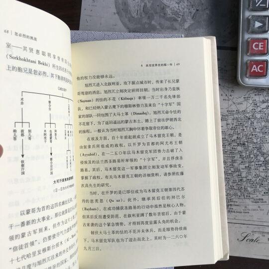 决战葛底斯堡(裸脊锁线特别版) [罗辑思维] 晒单图