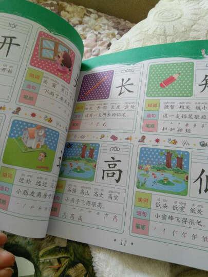金童星儿童手工书立体折纸8册幼儿园宝宝折纸益智剪纸趣味手指画大全创意手工儿童手工制作立体书 晒单图
