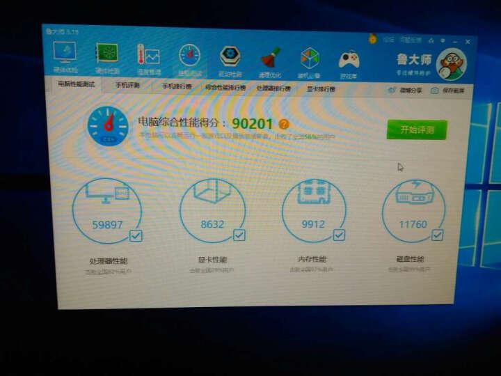 武极 i5 7500升8500/8G/B360主板 办公家用游戏台式电脑主机DIY组装机 【默认配置 JD配送】 晒单图