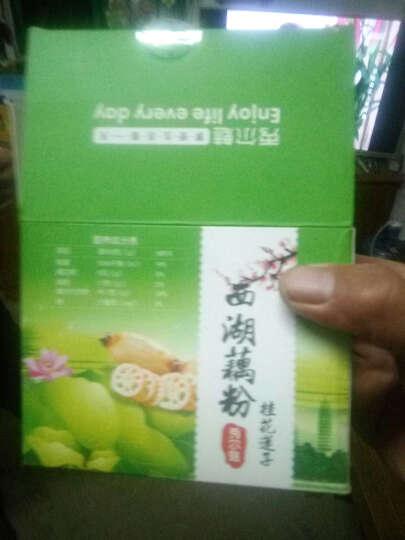 红豆薏米粉20袋500克熟薏仁粉粥绿茶雪梨葛根莲子绿豆百合 2盒西湖藕粉 晒单图