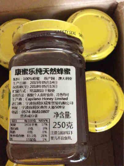 澳洲进口 康蜜乐(CAPILANO) 天然蜂蜜 便利装 375g 晒单图