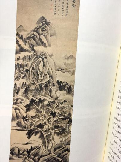 中国艺术史九讲 晒单图
