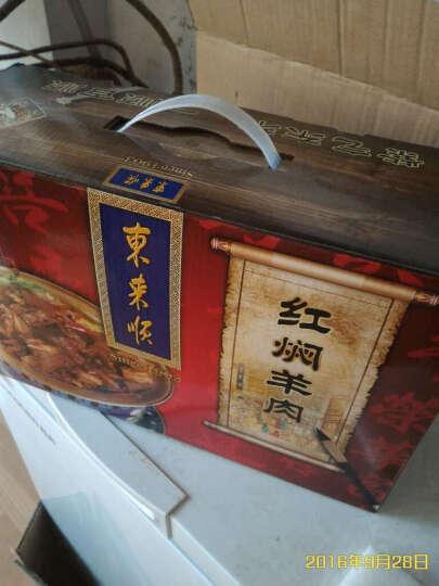 东来顺 红焖羊肉熟食礼盒((12袋红焖羊肉\羊杂3袋)) 3kg/盒   晒单图