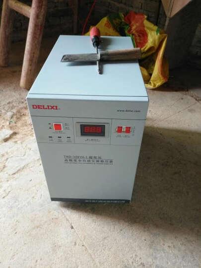 德力西电气 稳压器 超低压110V稳压器10000VA 高精度全自动单相10KVA 晒单图