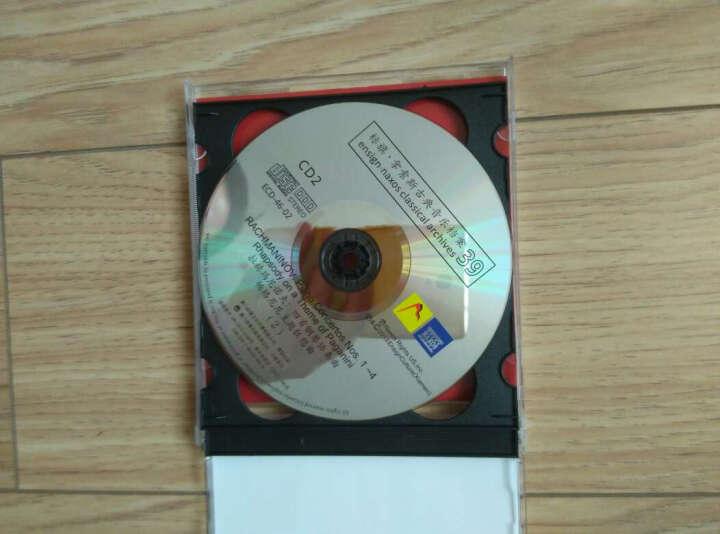 Naxos 拉赫玛尼诺夫:四首钢琴协奏曲·帕格尼尼主题狂想曲(2CD)(企鹅三星)(京东专卖) 晒单图