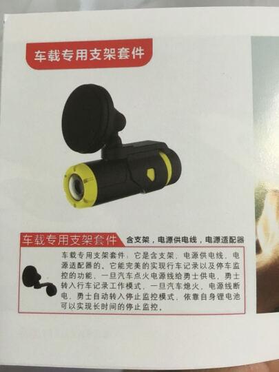 雄迈(XM) 运动摄像机户外骑行防水智能wifi网络夜视监控设备套装摄像头 摩托行车记录 普通配件-摩托头盔粘贴架 晒单图