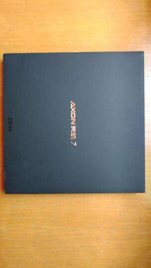 中兴(ZTE) AXON天机7(A2017) 华尔金 移动联通4G 双卡双待 标配版 晒单图