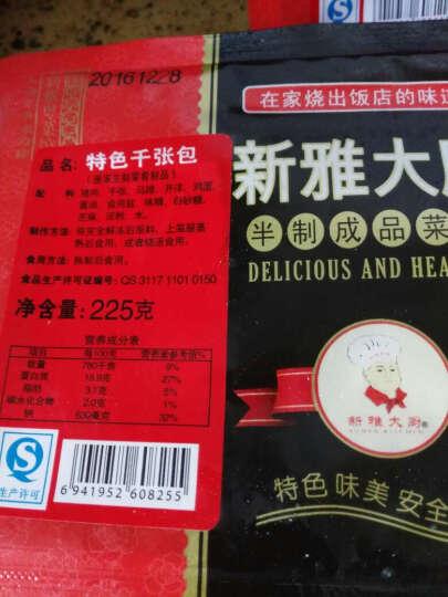 新雅大厨半成品菜肴特色千张包225g 豆腐皮豆干制品私房菜 晒单图