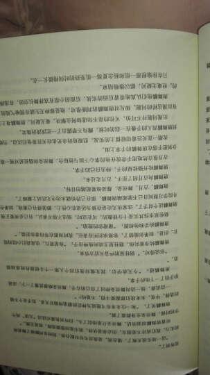 正版 全套17册斗罗大陆3龙王传说1-17册 唐家三少 青春畅销奇幻玄幻小说 随 晒单图