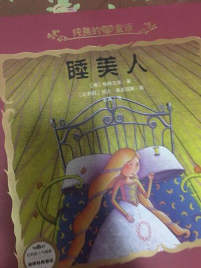 北斗童书·艺术家与童年(套装共3册) 晒单图