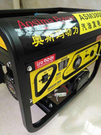 奥斯玛 家用汽油发电机小型 220V 四冲程 发电机组 3KW 手电启动一体多燃料款 晒单图