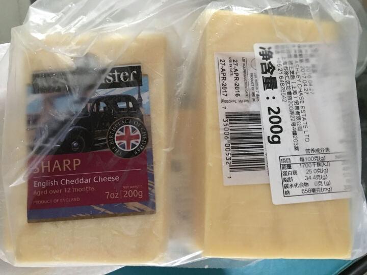 【买1赠1】英国原装进口 威斯敏斯特十二个月英国切达奶酪200g/袋可做芝士起司奶酪 晒单图