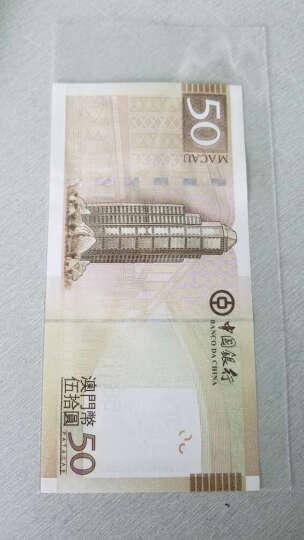 【甲源文化】亚洲-全新UNC 中国澳门纸币 2010-14年 钱币 大西洋银行套装 20元 澳门国际机场 P-81 10张 晒单图