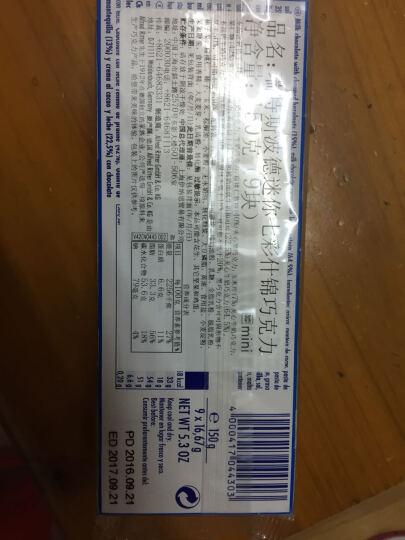 德国进口RitterSport瑞特斯波德迷你七彩什锦巧克力情人节礼品礼盒运动巧克力 150g 晒单图