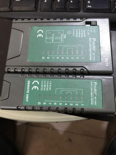 宝工(Pro'sKit) MT-7063测线仪POE及网络测试器多功能网络视频监控测试仪 MT-7063-C基础版 晒单图