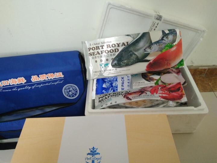 【拍下立减】皇港世家海鲜礼盒海鲜水产大礼包 海鲜礼券礼品卡 深红色 晒单图