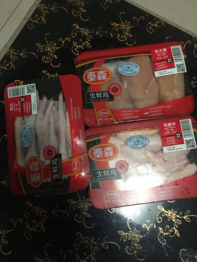 【冷鲜肉】泰森(Tyson) 新鲜鸡翅中 400g/袋 烧烤  烤鸡翅 晒单图