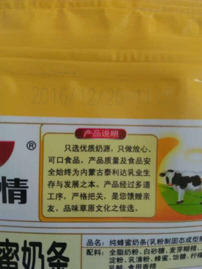 草原情 内蒙特产奶酪奶干休闲零食750g原味奶酥酸奶蔓越莓蓝莓红枣口味5包 5袋酸奶条 晒单图