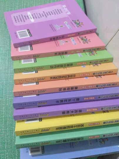 淘气包马小跳全集漫画升级版第二辑套装全十册儿童读物畅销书籍淘气包马小跳 漫画 图书 晒单图