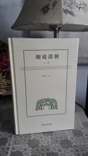 细说清朝-(全两册) -书籍 晒单图