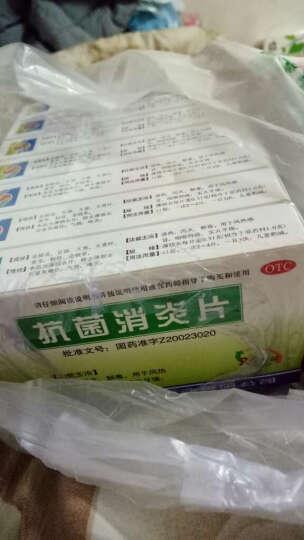 华雨 抗菌消炎片 24片 清热泻火 解毒风热感冒咽喉肿痛牙痛 晒单图