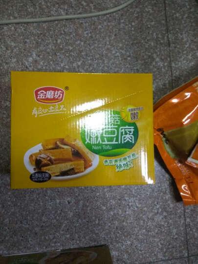 金磨坊 休闲零食 烧烤味 香菇嫩豆腐 25g*20包/盒 晒单图