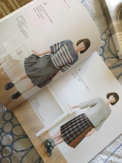 经典棒针编织:连肩袖毛衣 晒单图
