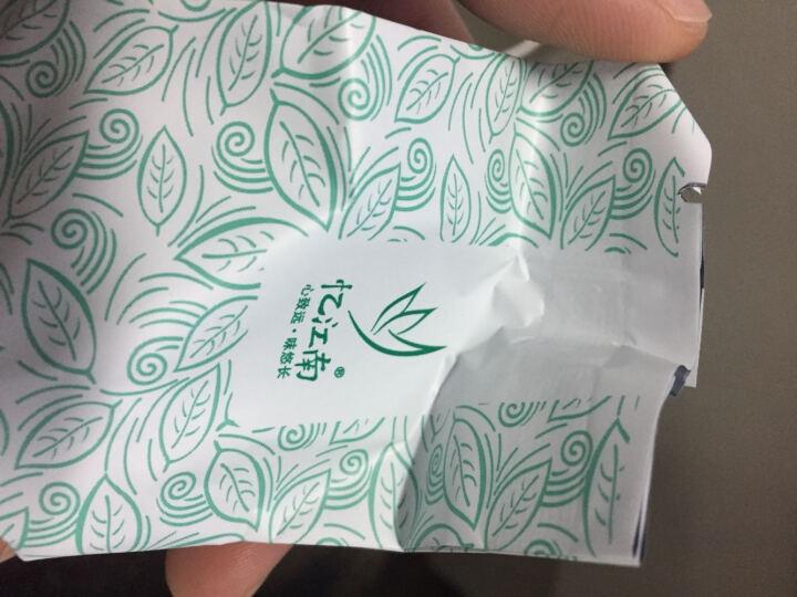 忆江南 茶叶 花茶花草茶 胎菊花茶玫瑰花枸杞茶 三罐组合茶170g 晒单图