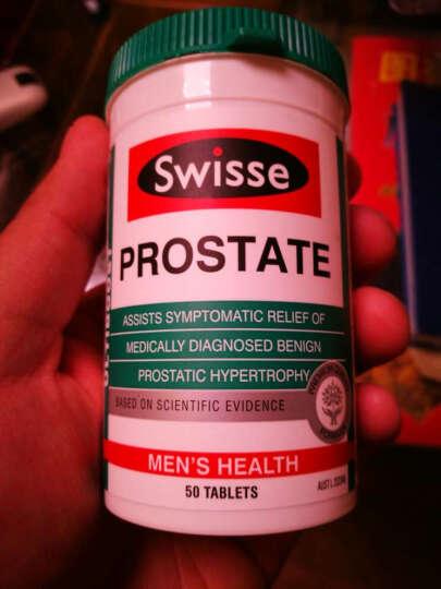 澳洲进口swisse肝肾养护澳洲进口保健 前列康片番茄红素50片 晒单图