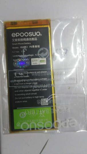艾普索(EPOOSUO) 手机电池适用于华为 Nexus 6P 谷歌6P电池 晒单图
