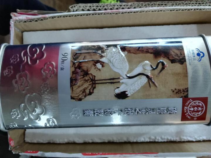 同仁堂(TRT) 北京同仁堂 含 灵芝三萜破壁灵芝孢子粉胶囊90粒*2盒 晒单图