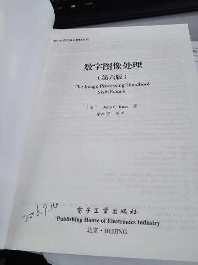 国外电子与通信教材系列:数字图像处理(第6版) 晒单图