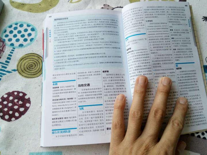 西伯利亚大铁路-LP孤独星球Lonely Planet旅行指南 晒单图