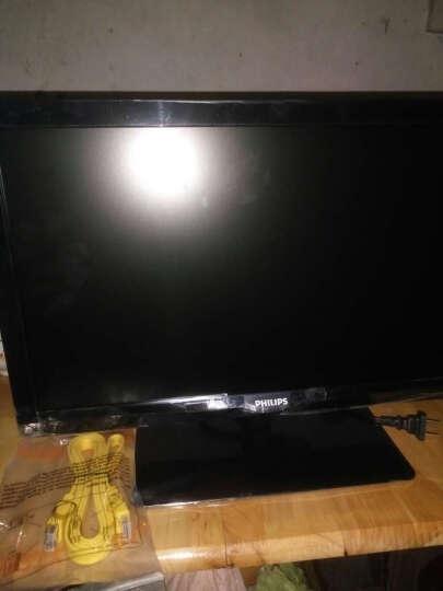 飞利浦(PHILIPS) 19PHF2650/T3 19英寸LED液晶电视机 显示器两用 官方标配 晒单图