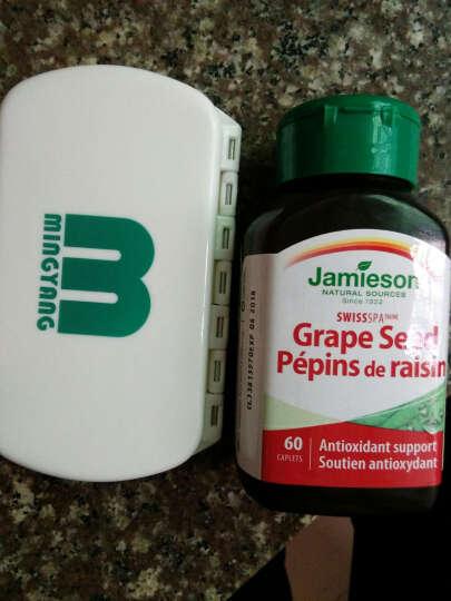加拿大Jamieson健美生葡萄籽压片糖果60片 原花青素 晒单图