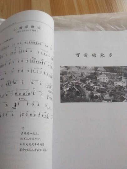 二胡演奏流行歌曲金曲100首 晒单图