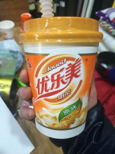 香飘飘奶茶 椰果原味奶茶80g*1杯 晒单图